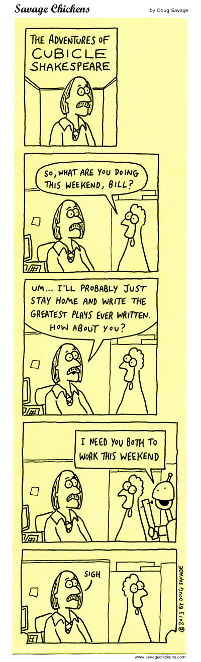 Cubicle Shakespeare